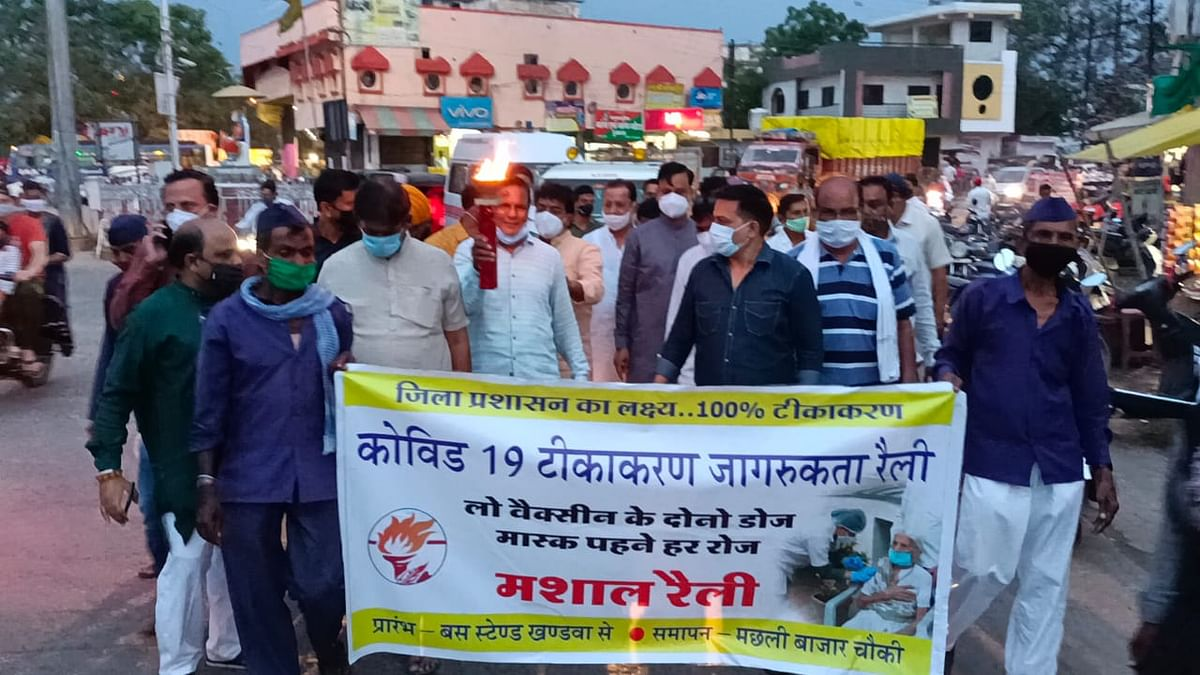 Khandwa: Torch rally organised for raising public awareness on vaccination in city