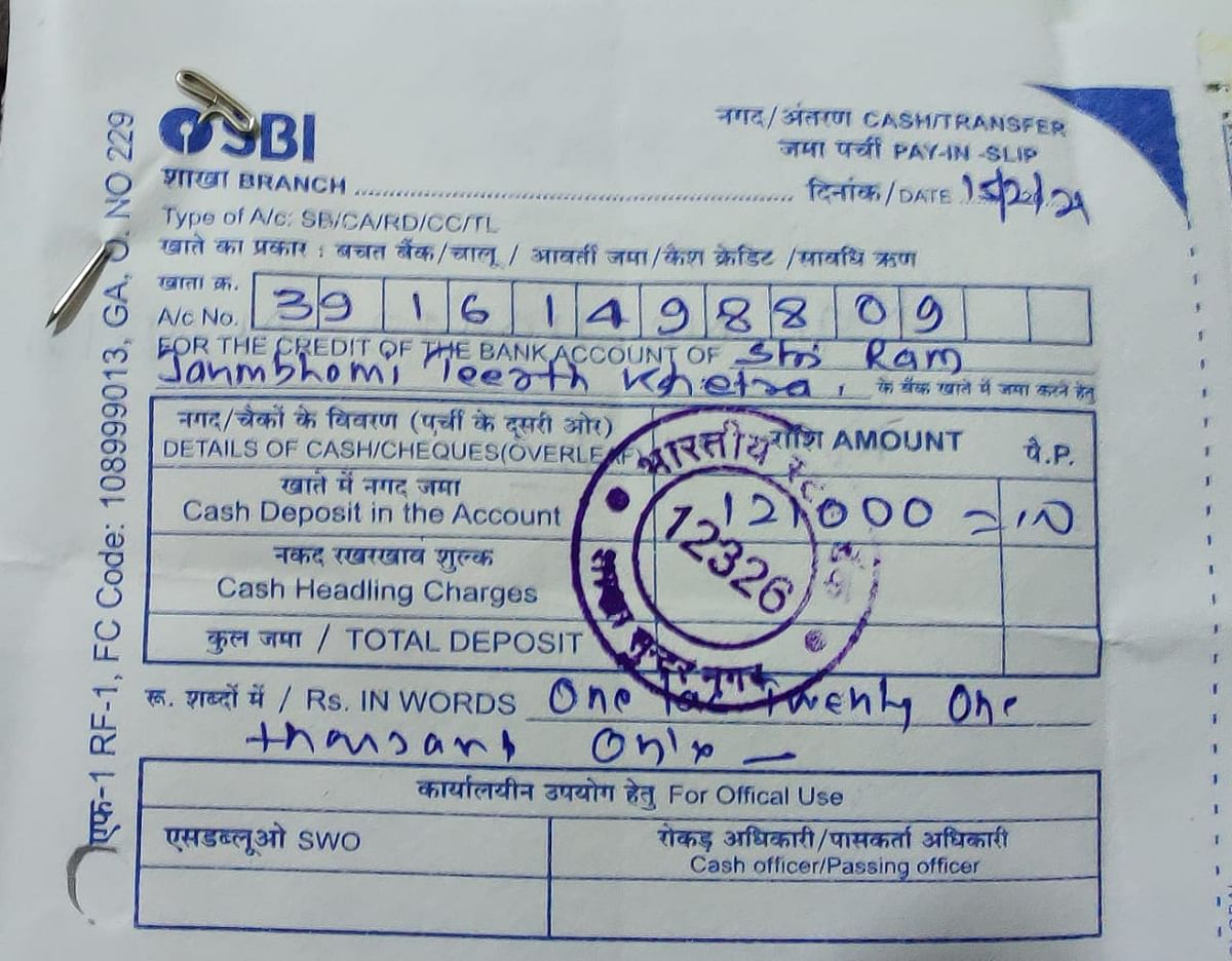 Chhattisgarh: Congress shares copy of cheque donated by CM Bhupesh Baghel to Ram Mandir trust amid land scam controversy