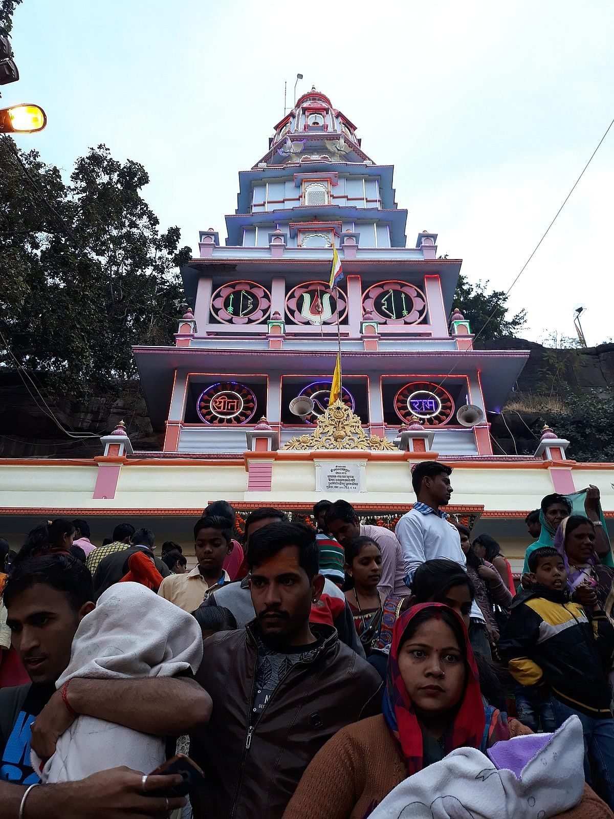 File photo of Gufa Mandir Bhopal