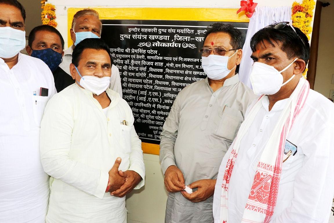 Khandwa: Animal husbandry minister inaugurates milk plant