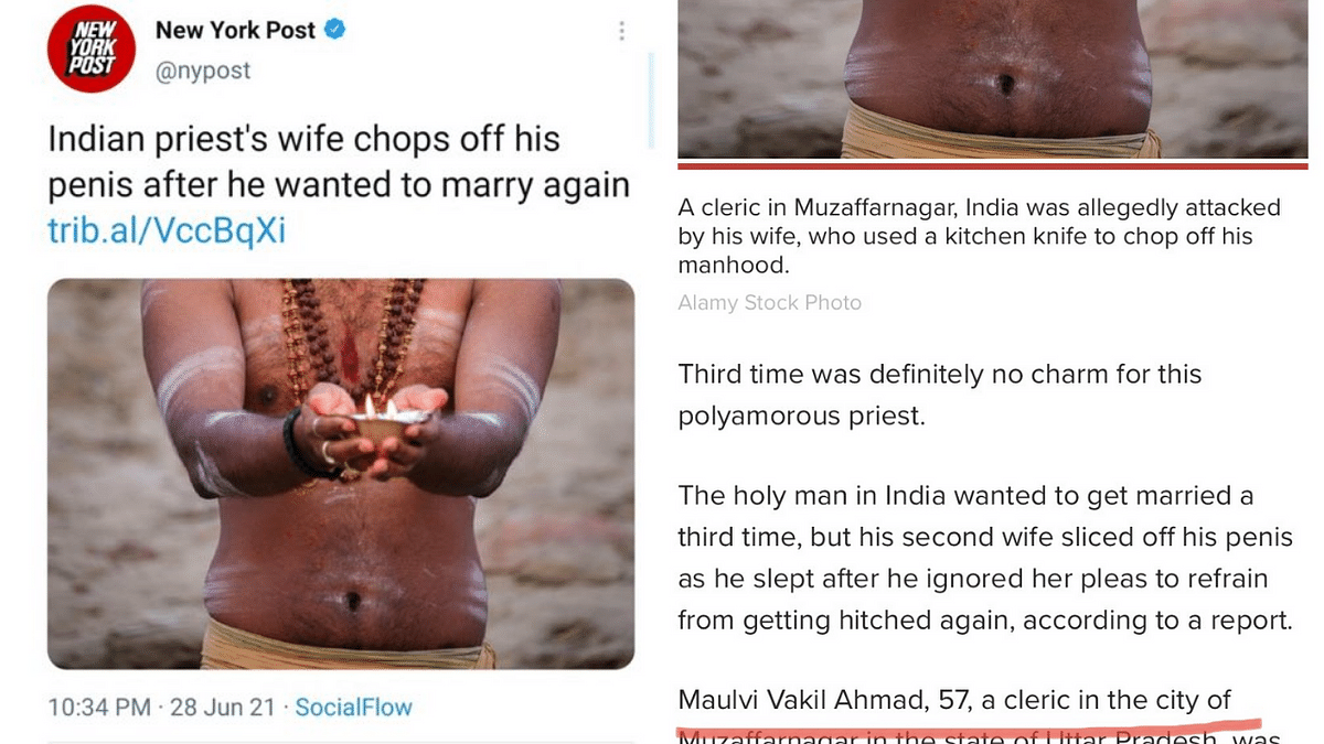 #HinduphobicNYPost trends on Twitter after report shows Hindu sanyasi's picture instead of Muslim cleric