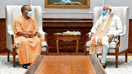 PM Modi to review Ayodhya development plan at 11 pm tomorrow; UP CM Yogi Adityanath to join too