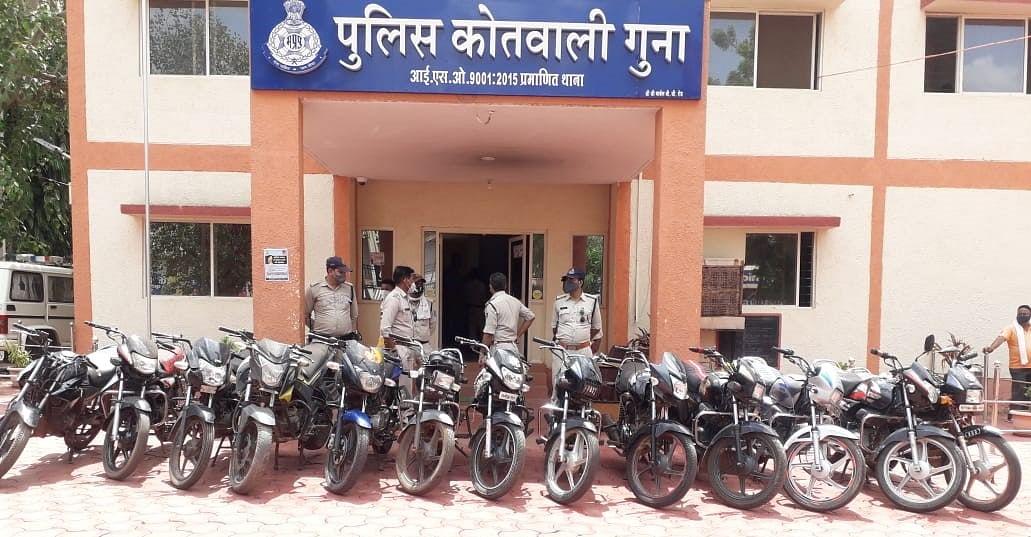 Madhya Pradesh: 13 motorcycles recovered in Guna, two held