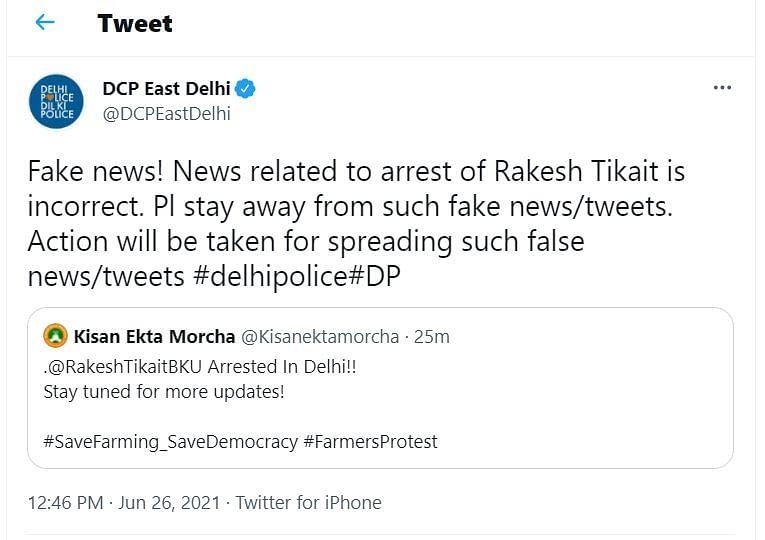 Rakesh Tikait arrested in Delhi? As Kisan Ekta Morcha shares update, police dubs it 'fake news'