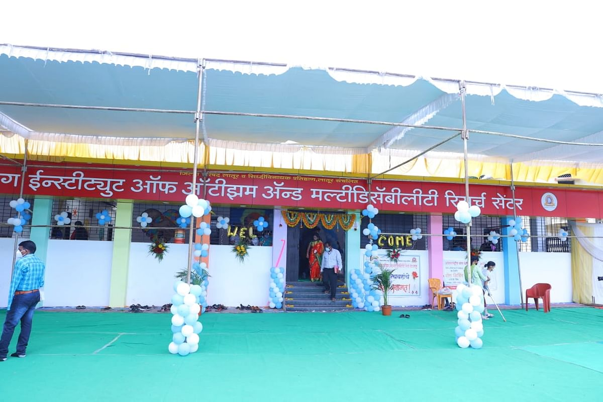 The centre, jointly set up by the Latur Zilla Parishad's social welfare department and a religious trust, was inaugurated on Friday.