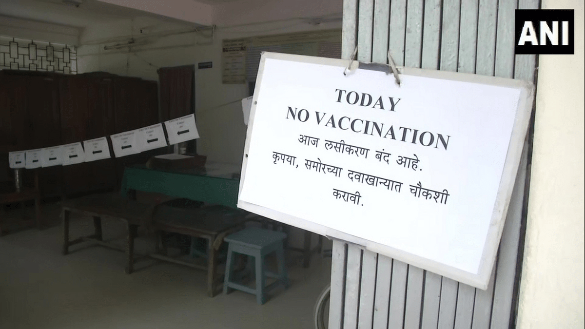 Mumbai: BMC suspends COVID-19 vaccination drive for August 4 due to insufficient vaccine stock