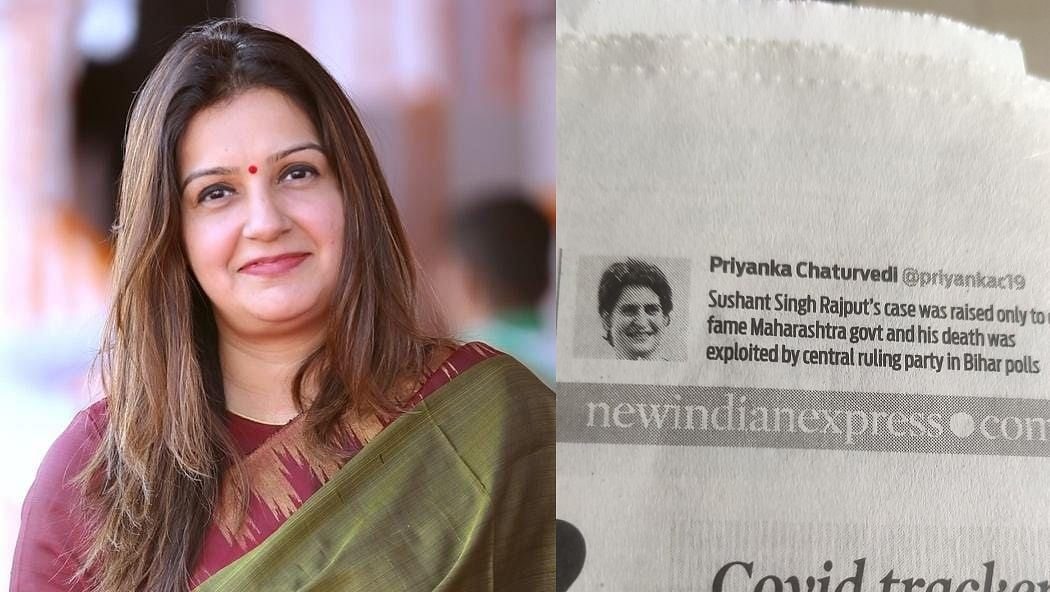 What's in a name? Newspaper shares Priyanka Gandhi's picture with quote by Priyanka Chaturvedi