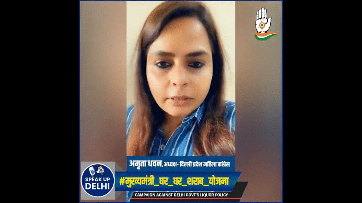 'Mukhyamantri Ghar Ghar Sharab Yojana': Delhi Congress launches virtual campaign against AAP government's decision allowing home delivery of liquor