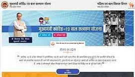 Madhya Pradesh: 26 kids identified under CM Covid-19 Bal Kalyan Yojana in Khandwa district