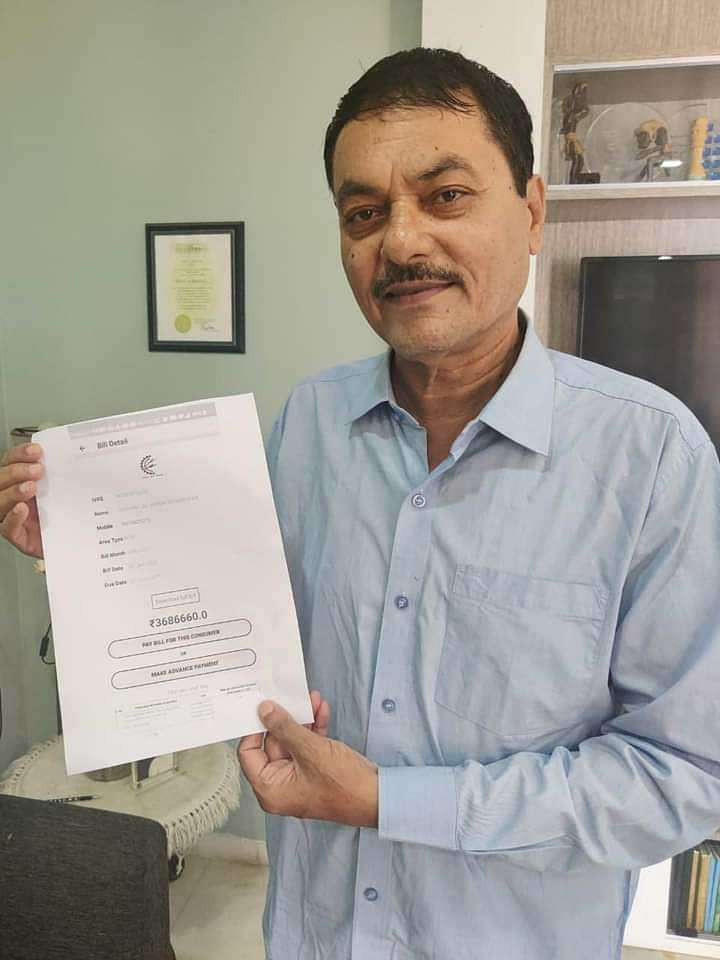Bhopal: Renowned poet Manzar Bhopali gets electricity bills of Rs 36 lakhs