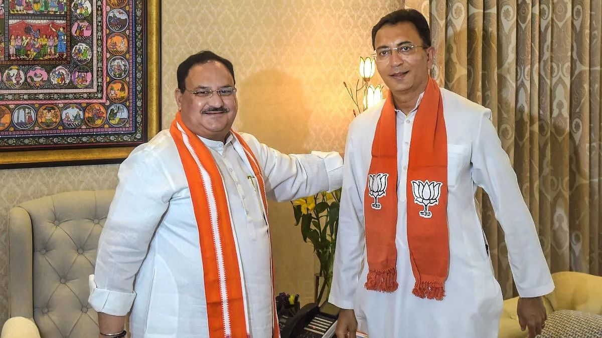 FPJ Edit: The BJP's readiness to embrace defectors is showing its desperation