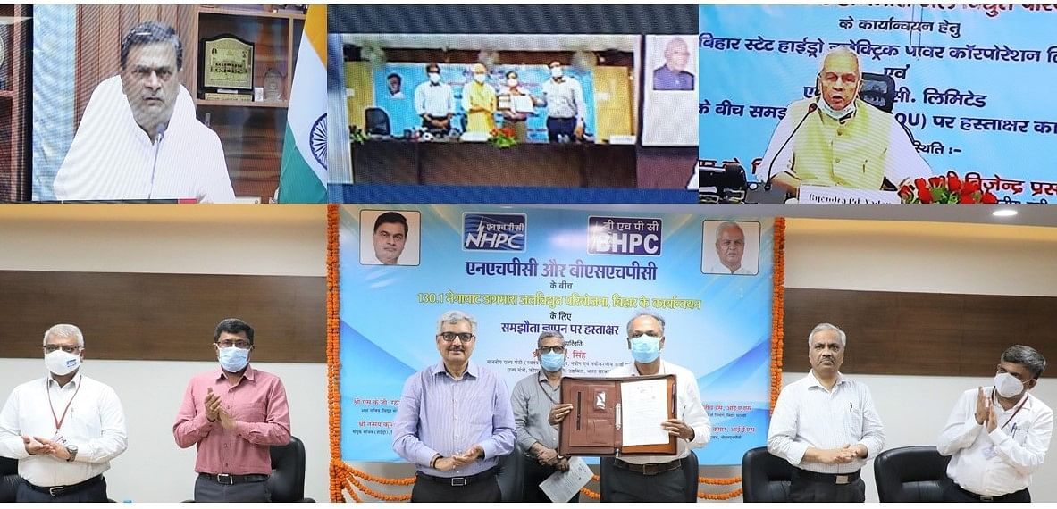 NHPC signs MoU with BSHPC for Implementation of 130.1 MW Dagmara HE Project