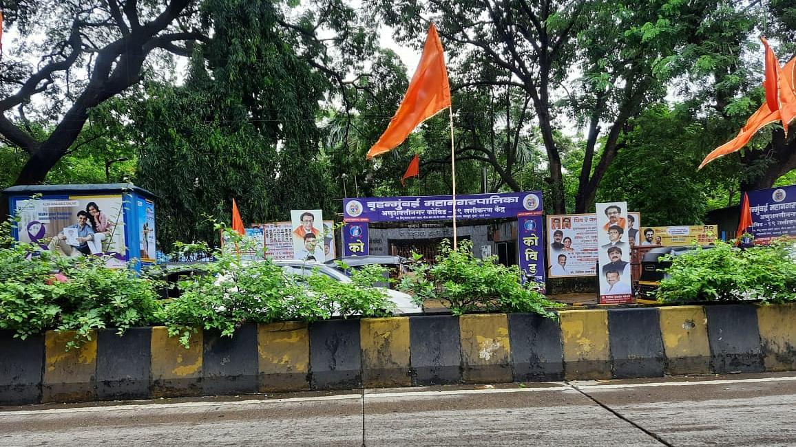 Mumbai: Vaccine Politics