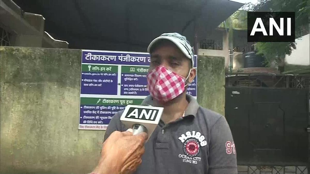 """""""I request govt to make proper arrangements for the vaccination of people. There's no information available here,"""" says a Ranchi resident while waiting outisde a vaccination centre."""