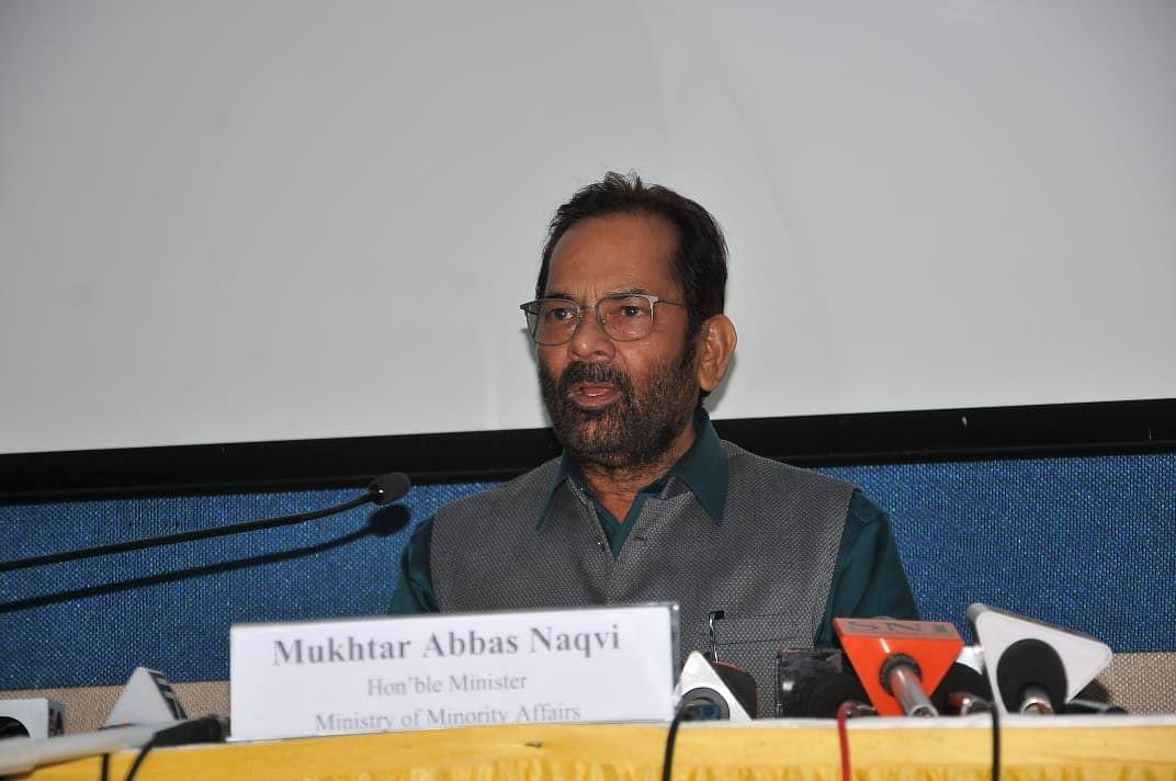 India will abide by the Saudi Arabia's decision on conducting Haj 2021: Union Minister Abbas Naqvi