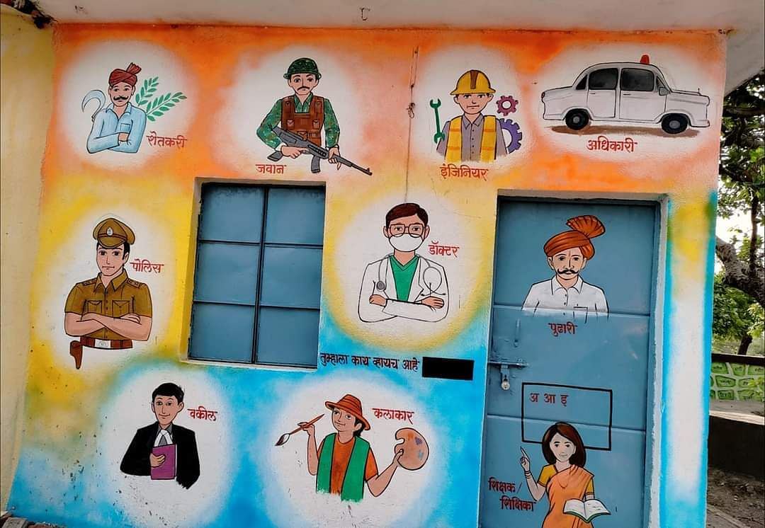 Different Professions painted on school wall
