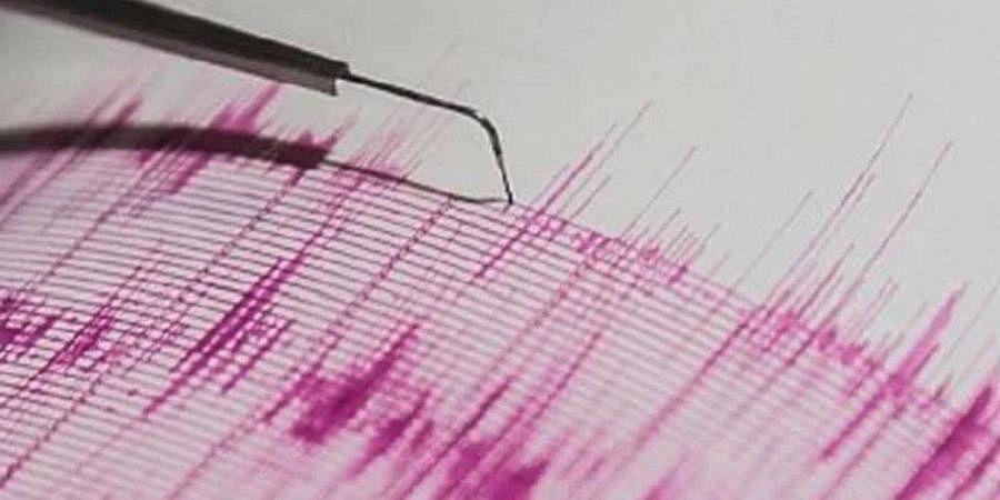 Maharashtra: 4.4 magnitude earthquake hits Yavatmal, tremors felt in Nanded