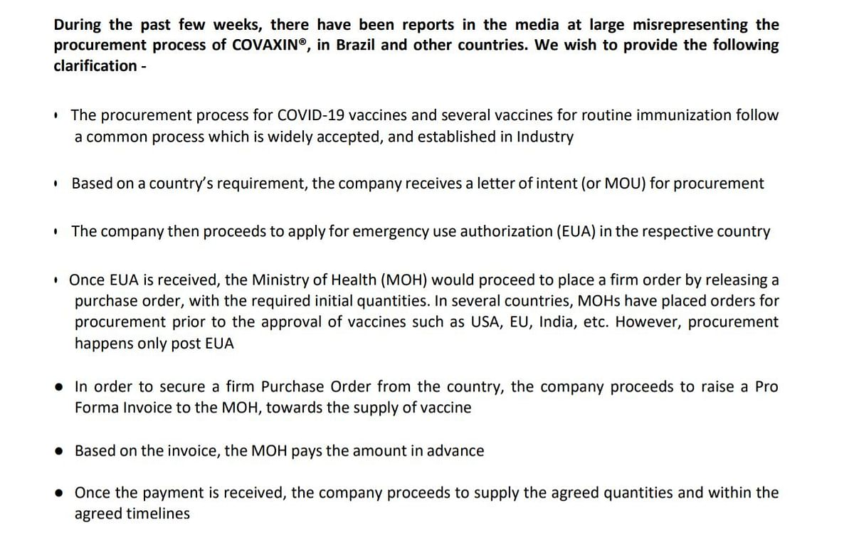 'No advance payment received': Amid furore over Brazil Covaxin deal, Bharat Biotech issues clarification