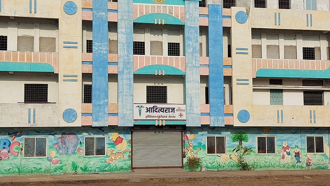 Adityaraj Nursing College in Kukshi
