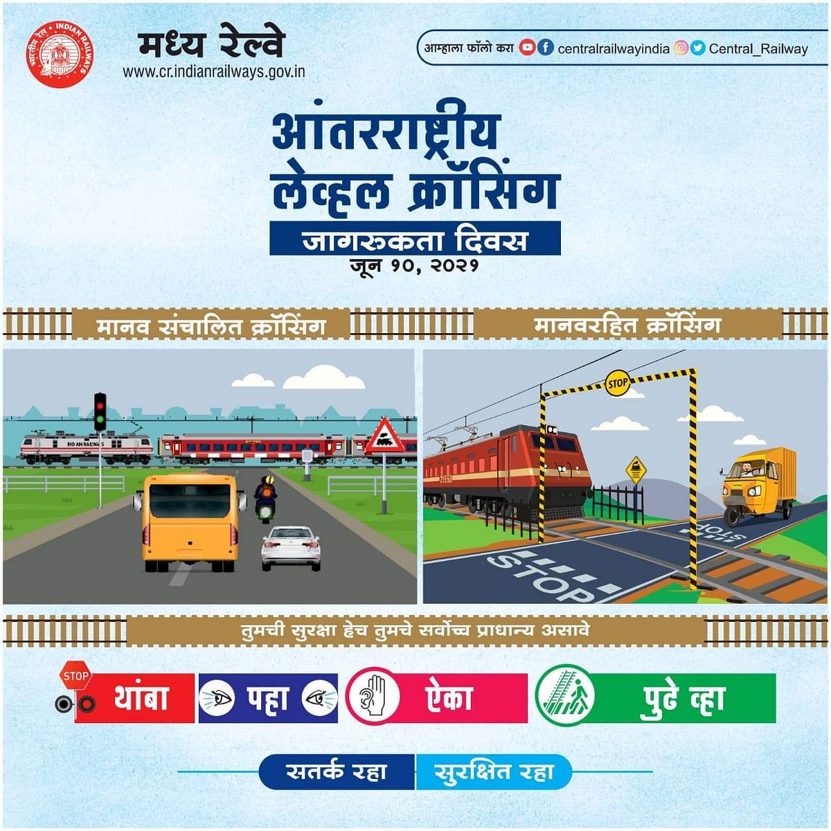 Central Railway observes International Level Crossing Awareness Day on June 10