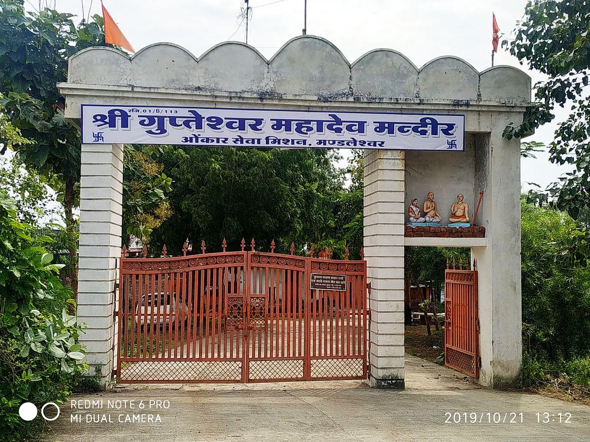 Khargone: Mandleshwar has immense tourism potential, says historian Durgesh Rajdeep