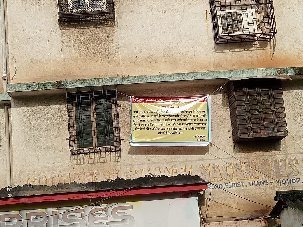 Mira Road: Housing society puts up banner banning entry of politicians