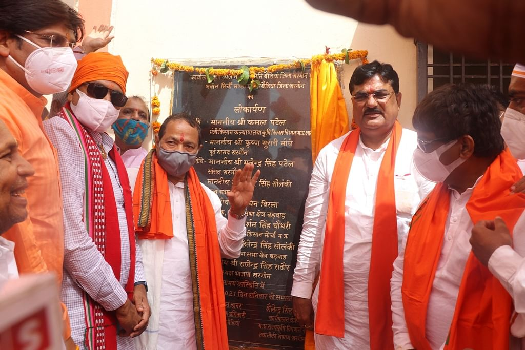 State agriculture minister Kamal Patel inaugurated newly developed chilli mandi in Bedia village on Saturday