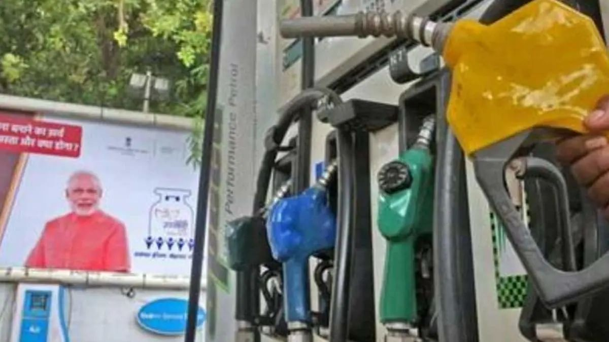Will hold protest against fuel price hike across country, even in Delhi: Trinamool Congress