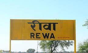 Madhya Pradesh: Rewa collector seeks donations from people for child sponsorship scheme