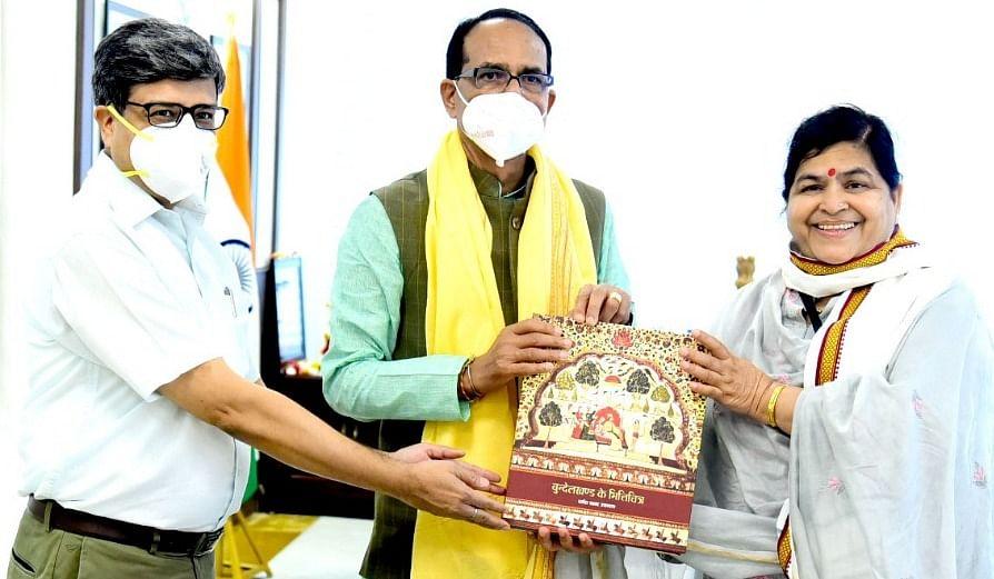 Chief minister Shivraj Singh Chouhan released Kala Panchang on Thursday. Culture and tourism minister Usha Thakur and principal secretary Sheo Sekhar Shukla were also present
