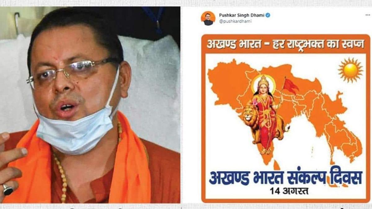 Uttarakhand CM Pushkar Dhami's viral old tweet with 'Akhand Bharat' map excludes Ladakh, PoK