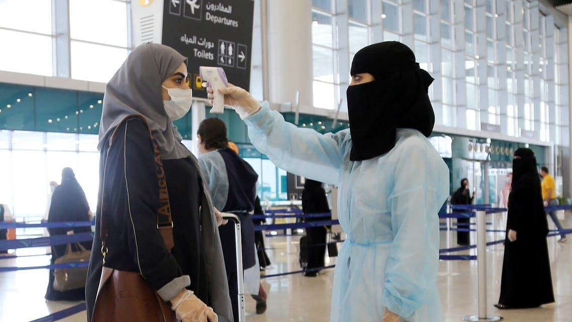 COVID-19: Saudi Arabia announces 3 year travel ban for citizens visiting 'red list' countries, including India