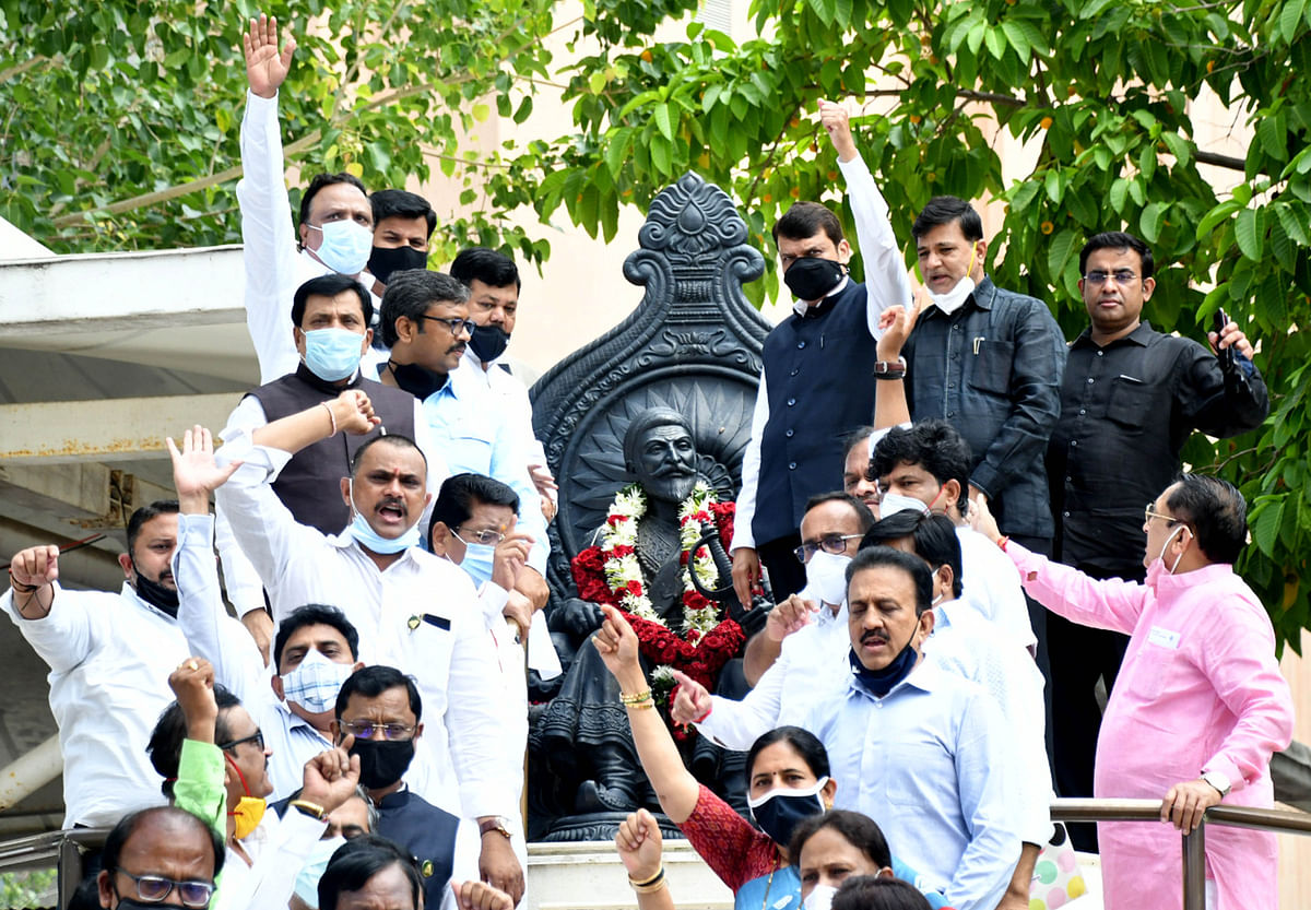 BJP MLAs protest outside Vidhan Bhavan on the first day of monsoon session on Monday.
