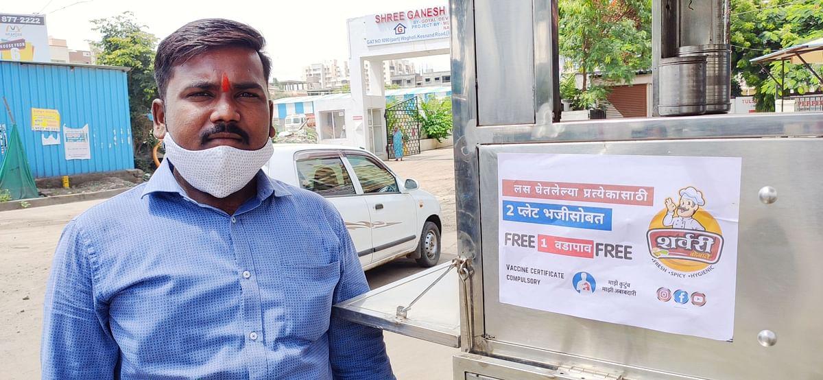 Ajit Lokhande, the owner of Sharwari Wadewale in Pune's Wagholi area.