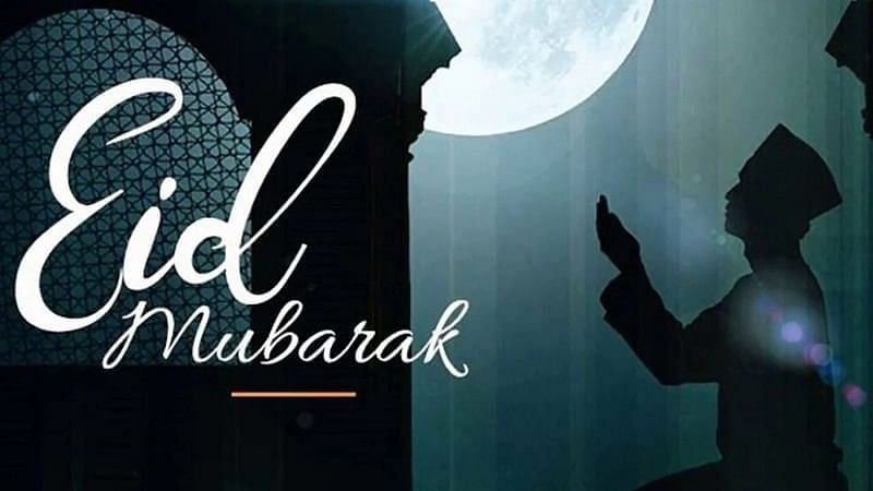 Eid al-Adha 2021: Wishes, Greetings, Quotes and Status in Hindi