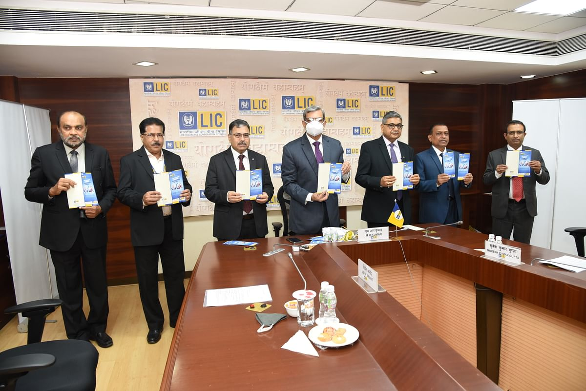 LIC of India launches LIC's Saral Pension
