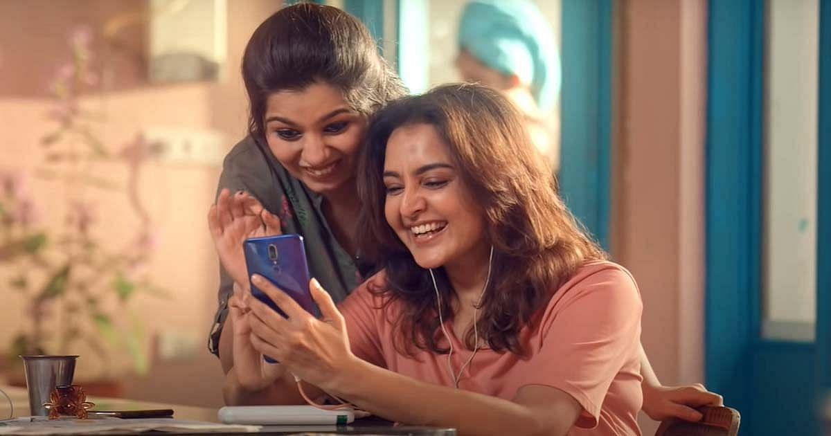 Chathur Mukham Review: More techno than horror