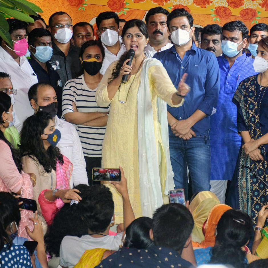 Mumbai: FIR against 42 including organizers of a public gathering at BJP leader Pankaja Munde's Worli office