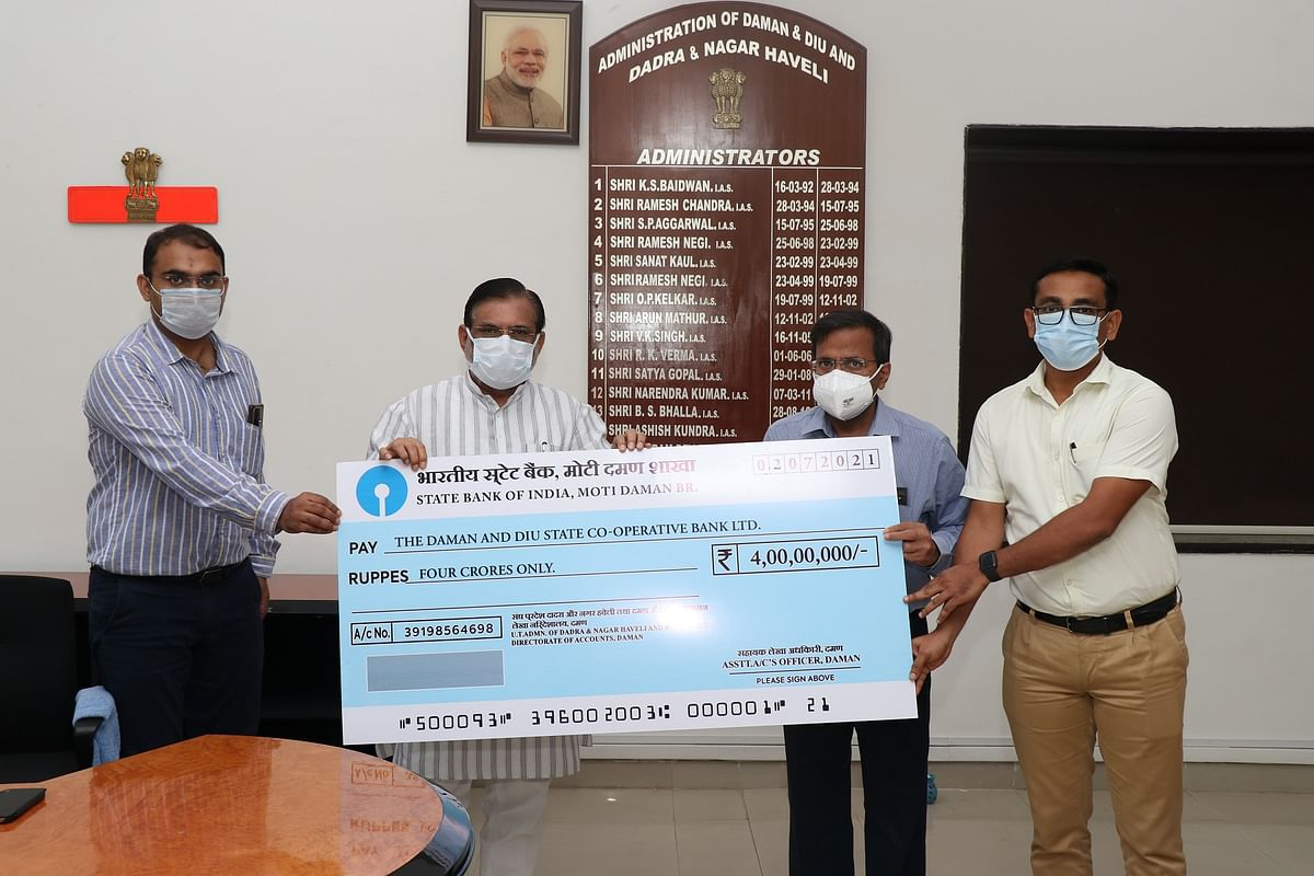UT Administrator contributes Rs 4 crore Share capital to The Daman and Diu State Co-operative Bank Ltd