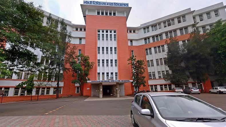 GMC, Bhopal