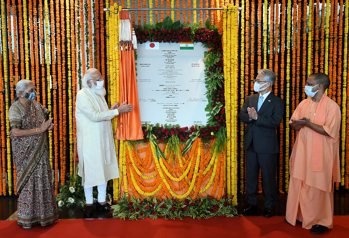 rime Minister Narendra Modi along with Governor of Uttar Pradesh Anandiben Patel and the Chief Minister of Uttar Pradesh, Yogi Adityanath inaugurates the International Cooperation and Convention Centre - Rudraksh, in Varanasi on Thursday.