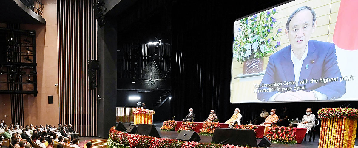 Prime Minister Narendra Modi at the inauguration of the International Cooperation and Convention Centre - Rudraksh, in Varanasi on Thursday.