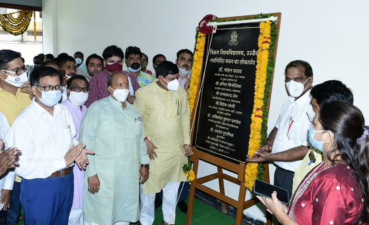 Guests unveil the dedication stone of a newly-constructed building of the Vikram University