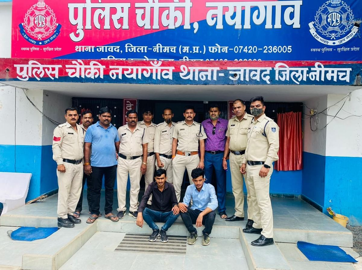 Neemuch: Two arrested with 5 kg opium worth Rs 6 lakh