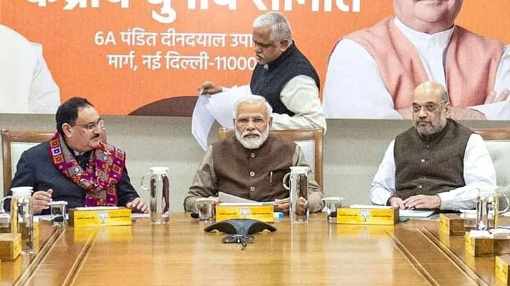 BJP's parliamentary party executive meet likely on July 18 ahead of monsoon session