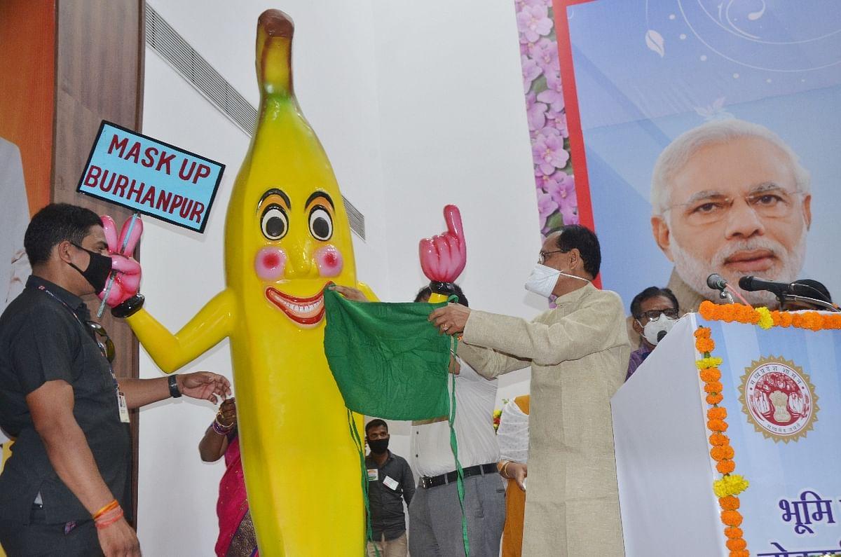 Madhya Pradesh: CM dedicates Atal memorial, launches works worth Rs 173 cr in Burhanpur