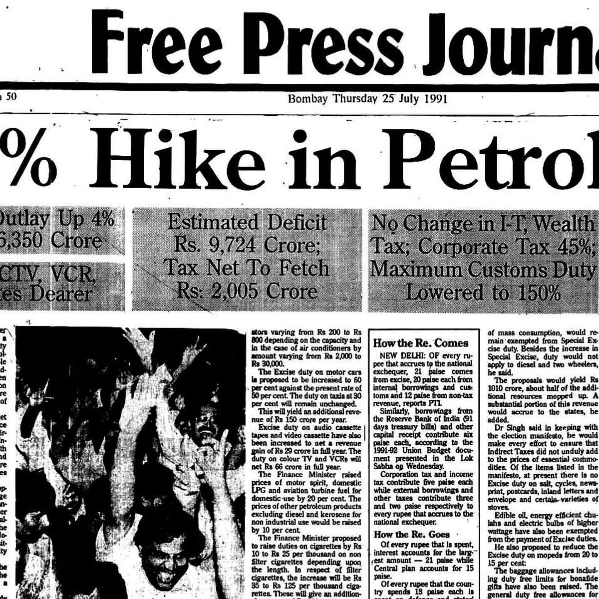 From the FPJ Archives: As India marks 30 years of economic liberalisation, here's a look at Budget Day 1991