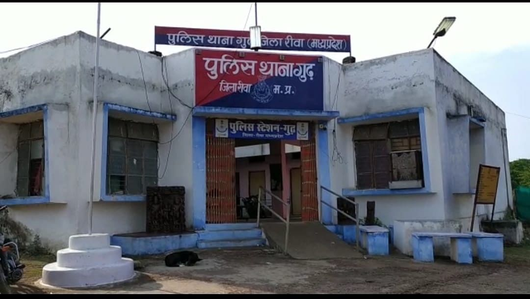 File photo of Gurh police station