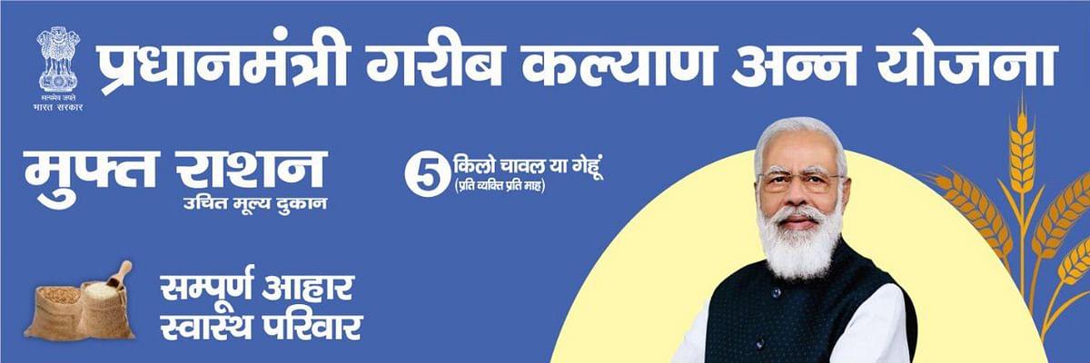 Uttar Pradesh govt lifts 1 lakh tonne grains under Centre's PMGKAY scheme for free transfer