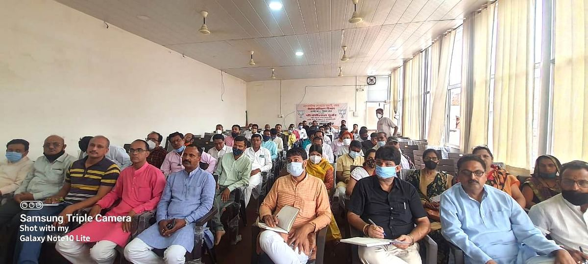 BJP workers during e-chintan programme in Mandsaur on Saturday